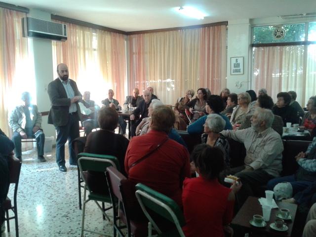 Παρασκευή 27 Νοεμβρίου 2015: ομιλία στο Γ' ΚΑΠΗ Αλίμου