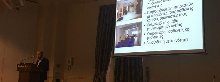 Στρογγυλό τραπέζι για την αντιμετώπιση της νόσου του Alzheimer στο σπίτι μέσω ενός εξειδικευμένου προγράμματος